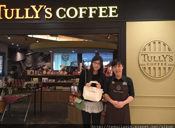 [ 東京學咖啡 ] 國分寺市Tully's Coffee學手沖