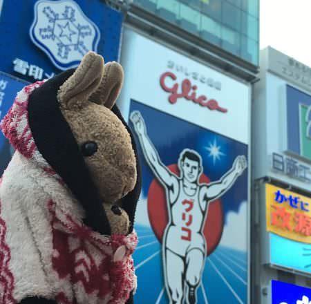 [ 2017一個人的京阪神 ] Day4-大阪-心齋橋好好逛,招牌超浮誇,時間不夠好可惜,戰利品滿滿滿~