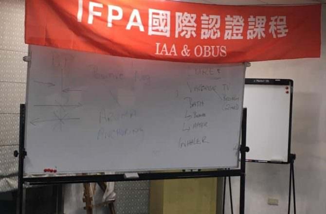 [ 心得 ] IFPA國際認證芳療課程,非常值得,終於朝向最高階芳療師邁進了!!!!
