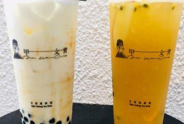 [ 食,台中 ] 甲文青,逢甲飲料推薦,最文青最厭世的雷蒙先生,給你最好品質的「甲」等茶