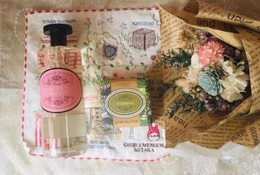 [ 好物 ] 英國賽玫特自然歐洲奢華沐浴露、乳油木香皂,讓香氛療癒一天的疲憊,用優雅香氣徹底放鬆身心