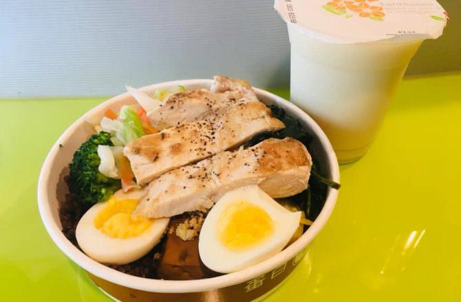 [ 食,台中 ] 蛋白盒子x豆漿研究所-天津店,低脂高蛋白餐盒,減輕身體負擔又有足夠營養