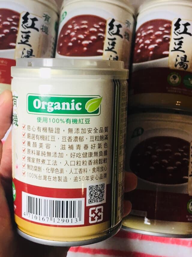 青葉有機紅豆湯