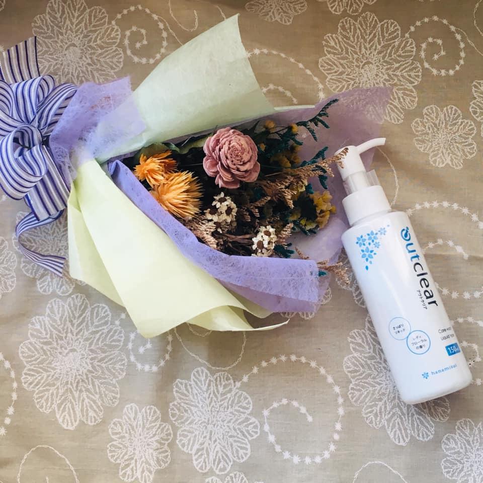 花美水hanamisui私密產品抗菌洗潔乳
