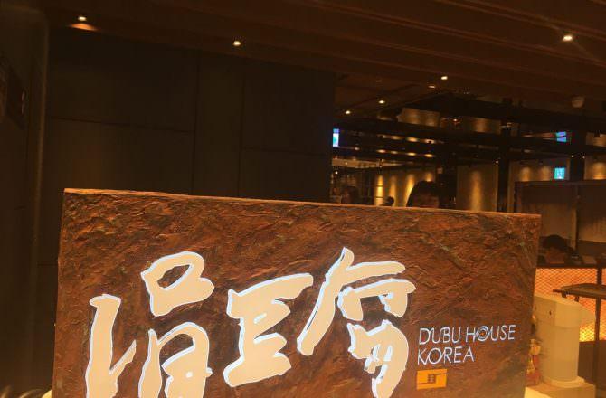 [ 食,台北 ] 涓豆腐南港店,美味韓式料理還有小菜吃到飽,大推生菜包醬燒牛~