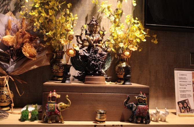 愛軒閣泰國佛牌聖物館,正宗南傳佛牌聖物,讓你擁有魅力運勢,提升人際、桃花運