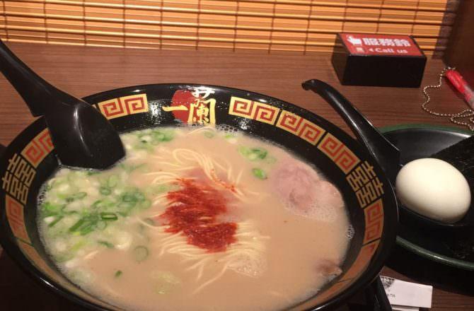 [ 食,台北 ]  一蘭拉麵,天然豚骨拉麵專門店,台灣分店開好久終於嚐鮮了~~