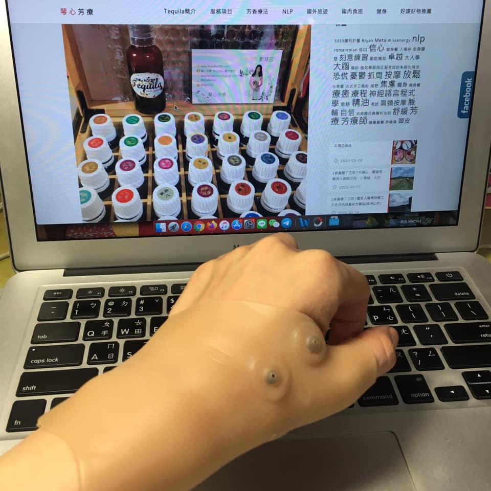 日本磁能疏筋帶