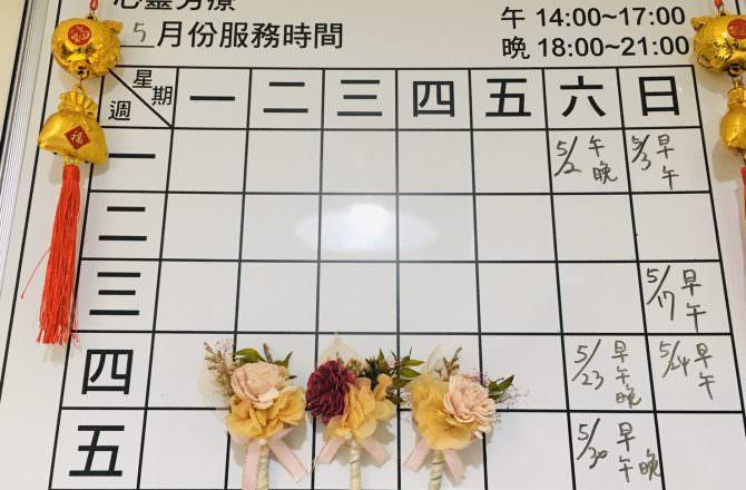 Tequila 2020年5月份台北工作室、台中預約時間