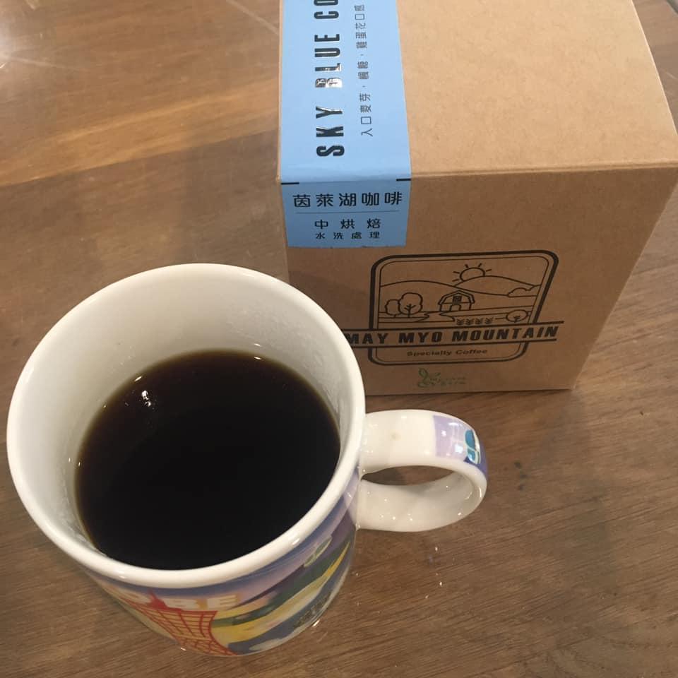 美妙山咖啡