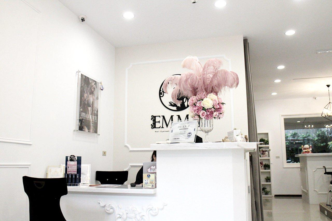 EMMA 時尚藝術沙龍