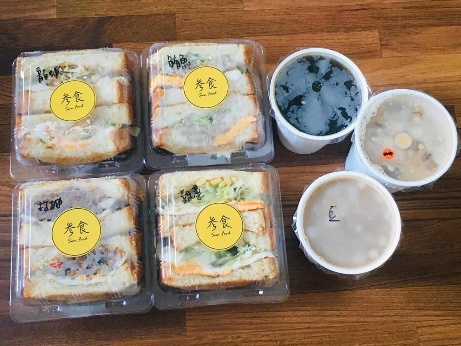 参食 SUN FOOD