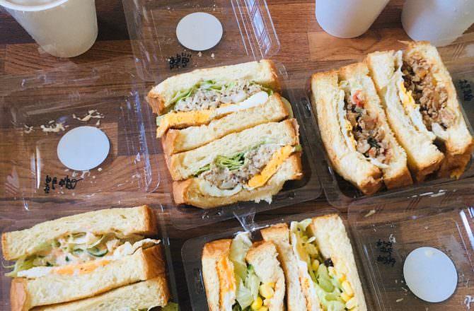 [ 食,台中 ] 参食 SUN FOOD,逢甲美味早餐,Uber Eats外送很方便,丹麥吐司超美味,料多又實在,飲料也頗有水準