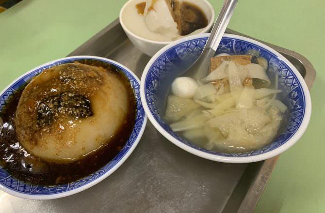 [ 食,彰化 ] 杉行碗粿,超美味古早味小吃,早上六點多就營業,當早餐吃也很可以
