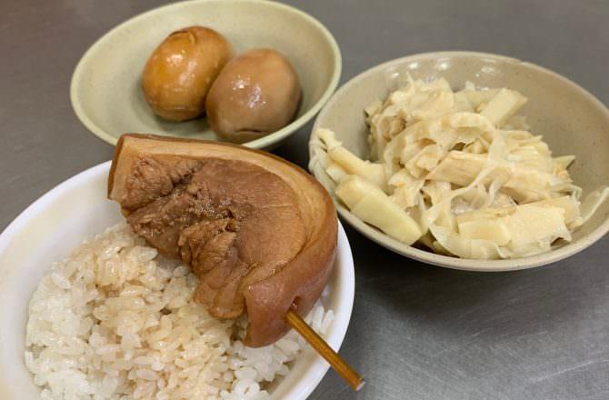 [ 食,彰化 ] 彰化小吃:彰化魚市場爌肉飯、彰化老担阿璋肉圓,市區隨意吃吃也很棒